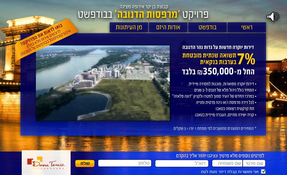 Az izraeli betelepítés propagandafilmje, még a Dunát is elterelhetik egy kicsit (videó)